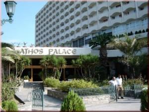 Athos Palace - exterior 2