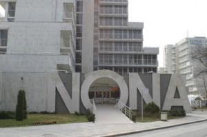 hotel_nona2